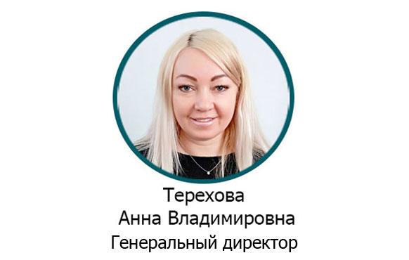 Специалисты-1