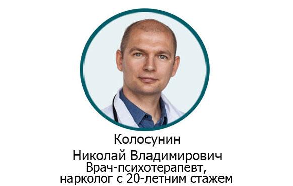 Специалисты-3