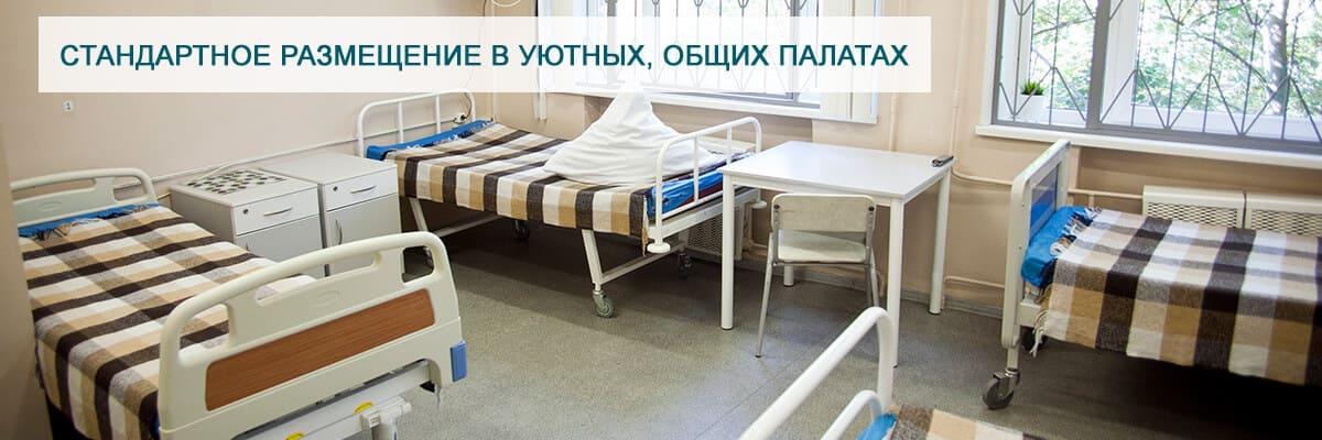 Здравница