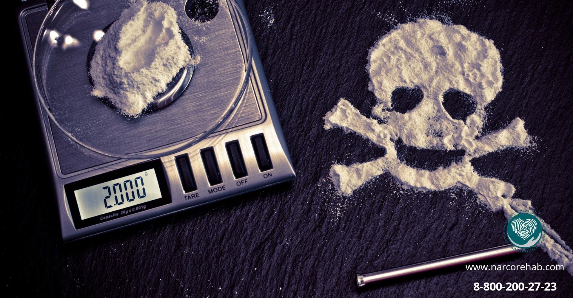 Признаки и симптомы наркомании