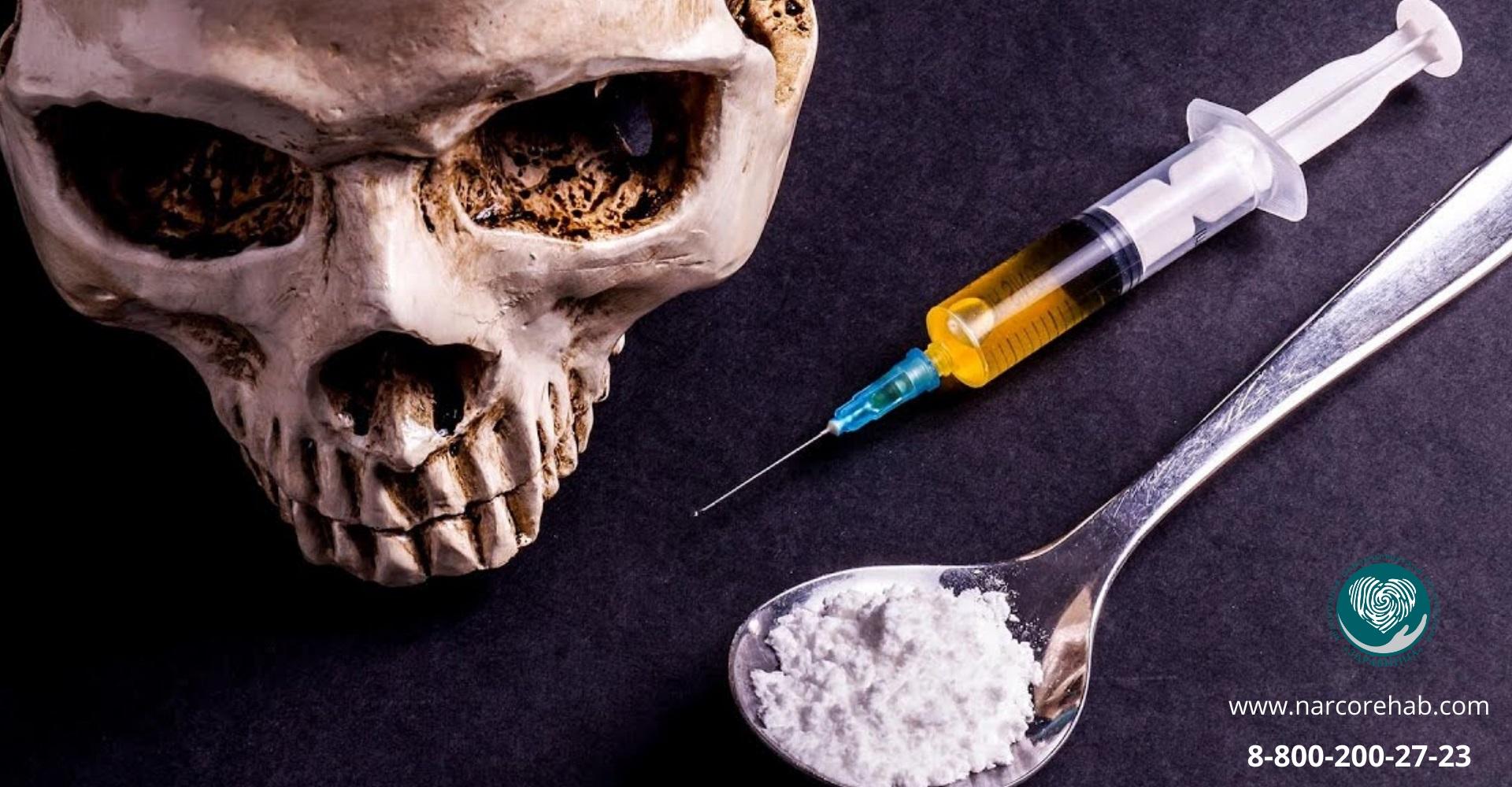 Передозировка наркотиками: симптомы, последствия, лечение