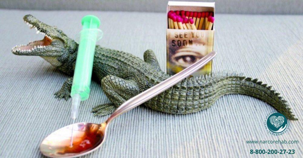 Наркотик Крокодил: дезоморфин