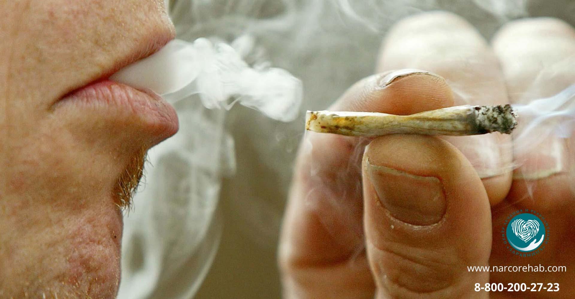 Выведение марихуаны из организма
