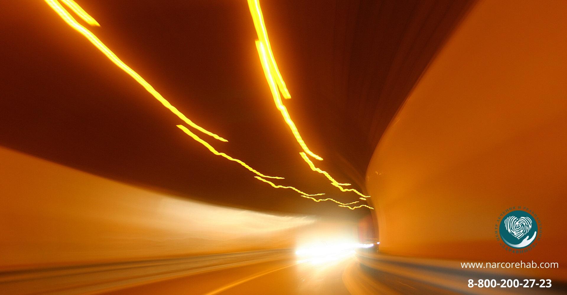 Как бросить употреблять скорость