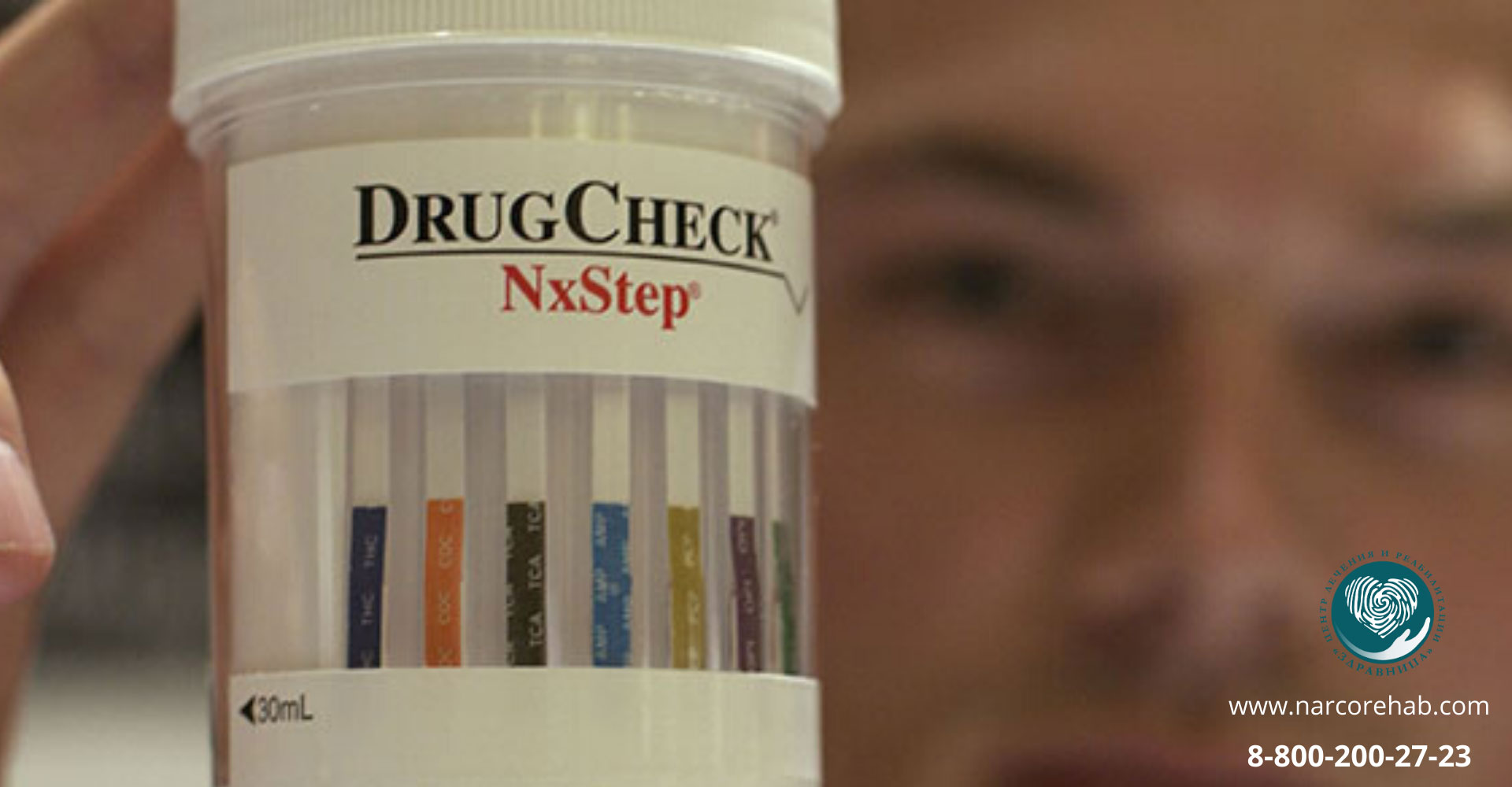 Как определить наличие наркотиков в крови