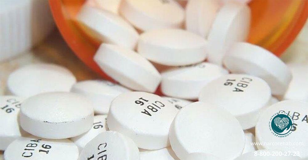 Детский кокаин. Почему лекарство Риталин популярно в студенческой среде?