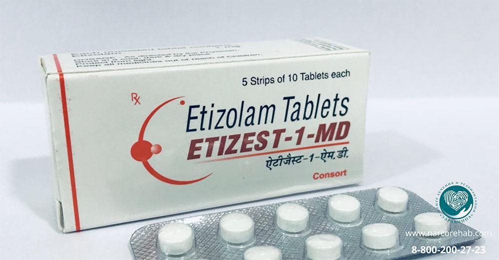 Чем опасен этизолам и как распознать его употребление?