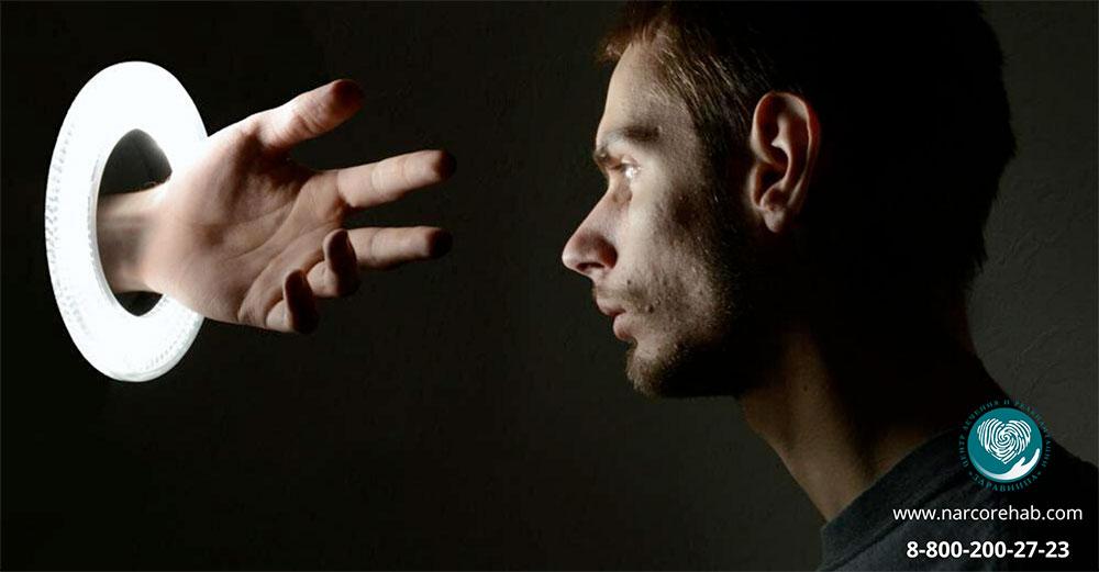 Помощь при галлюцинациях у наркозависимых
