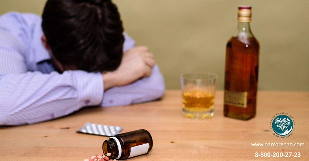 Сходства и различия между наркоманией и алкоголизмом