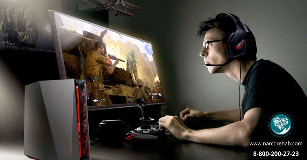 Компьютерные игры. Популярное, но опасное увлечение в период эпидемии коронавируса