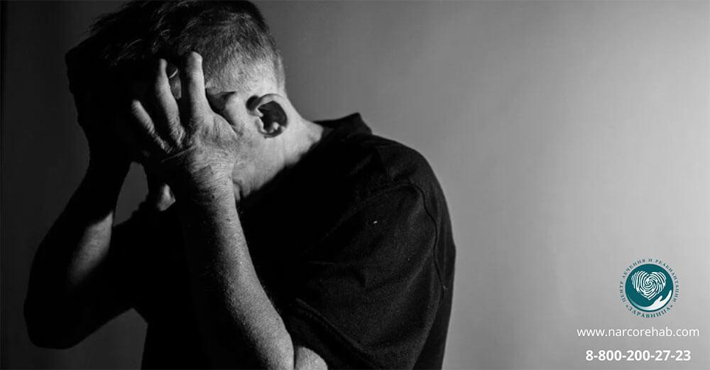 Срыв наркомана в период самоизоляции