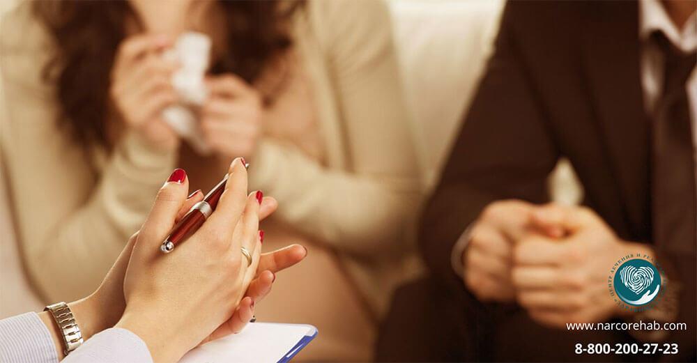 Почему важна семейная психотерапия