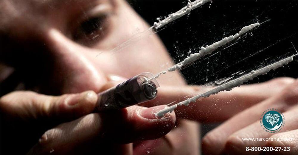 Как избавится от тяги к наркотикам?