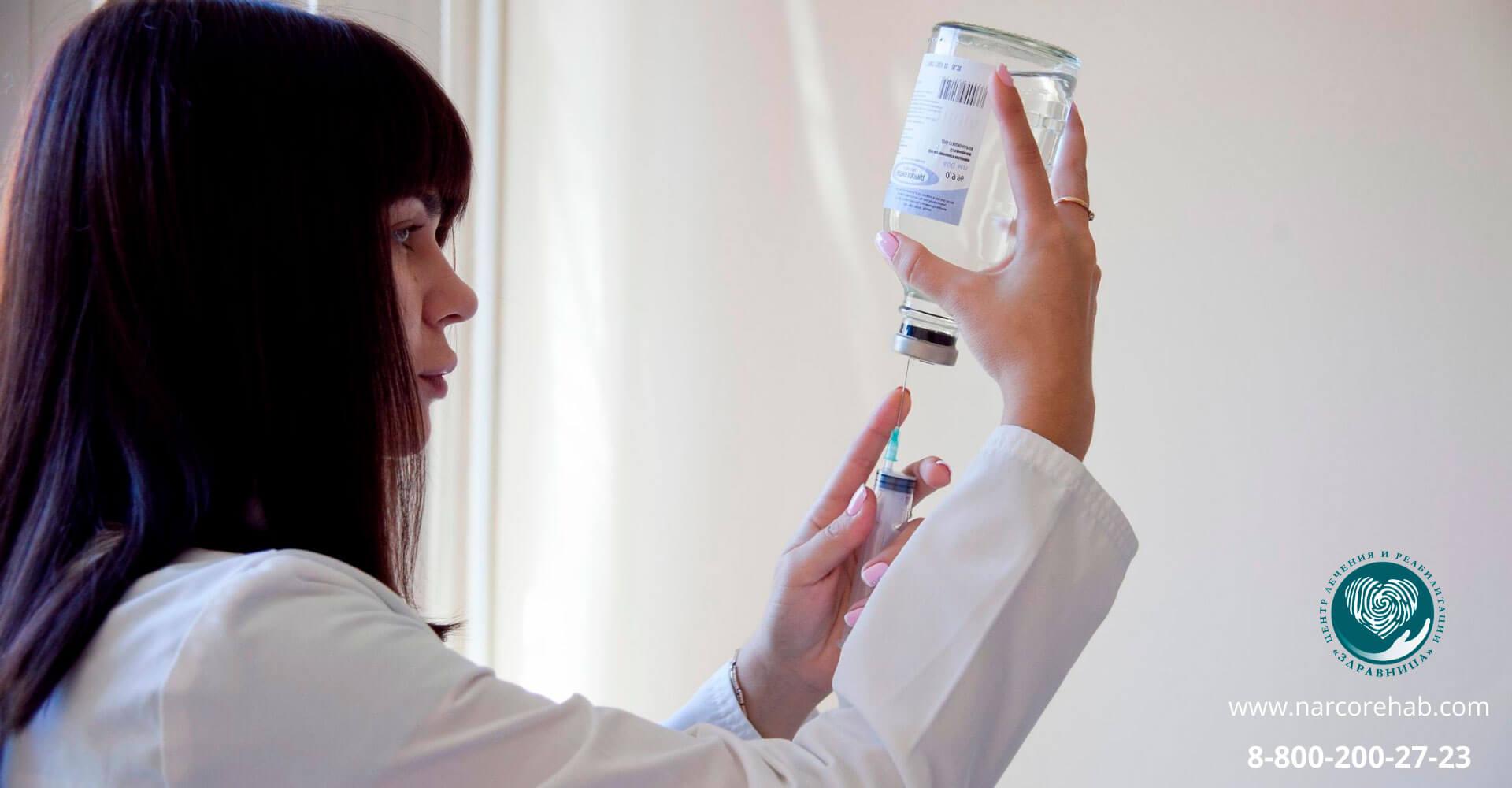 Как проходит лечение алкоголизма в домашних условиях