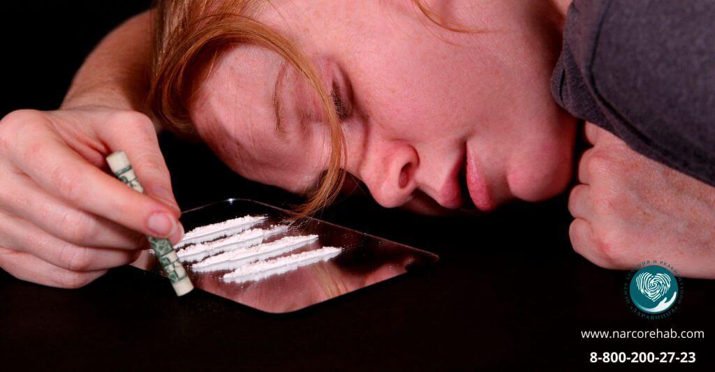 Наркомания и е лечение выведение из запоя в наркологической клинике уфа