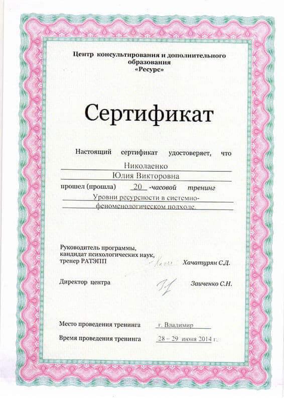 egorova-7
