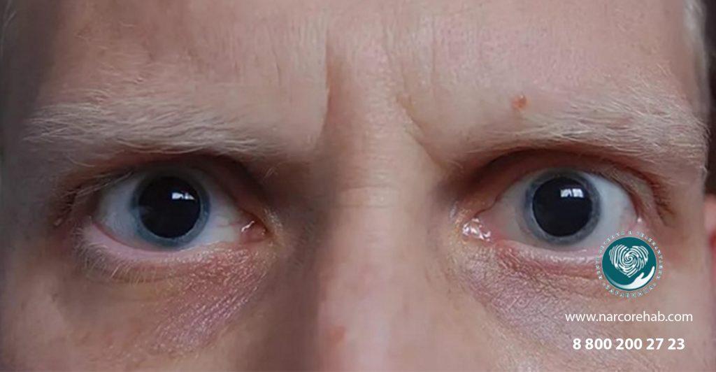 Глаза наркомана под лирикой