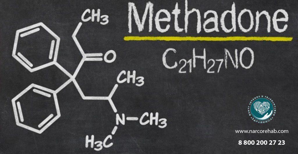 Формула метадона