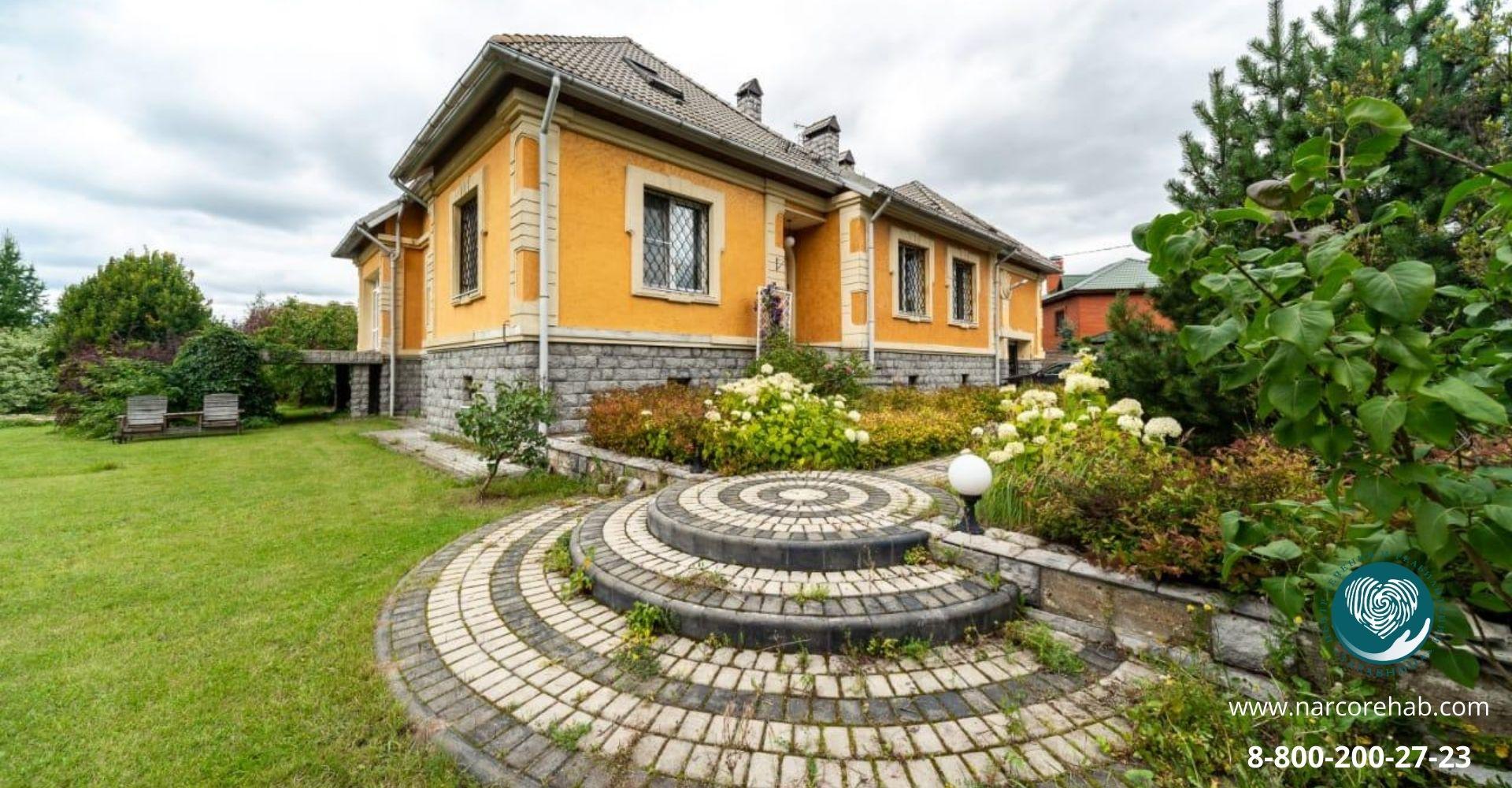 Реабилитационный центр в Одинцово