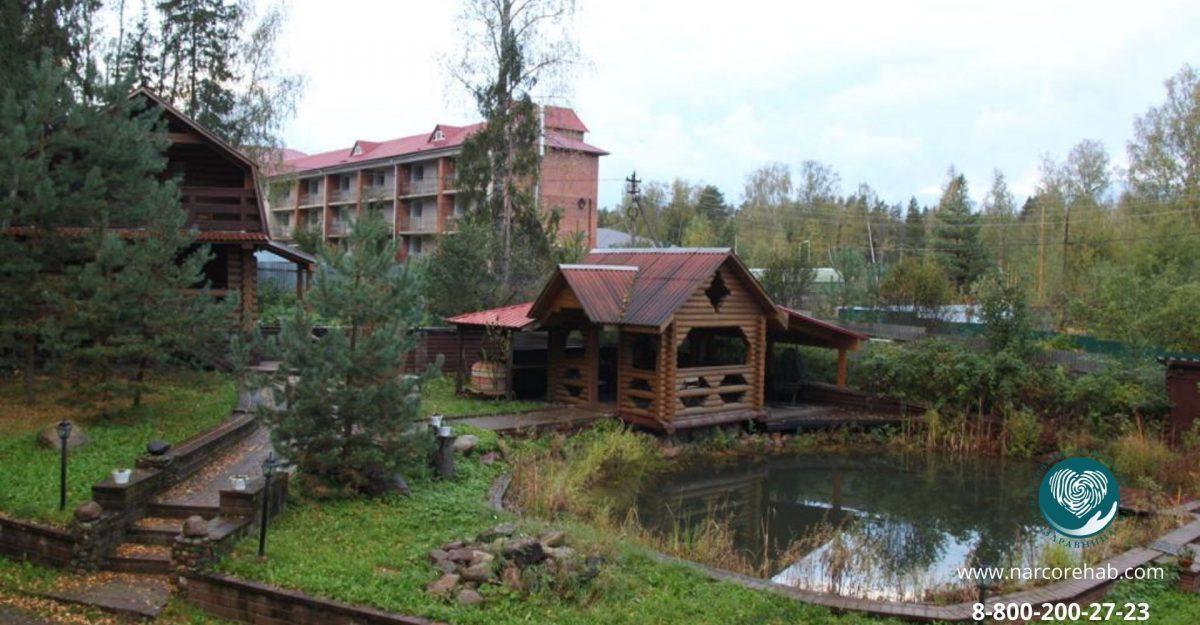 Реабилитационный центр в Ярославе