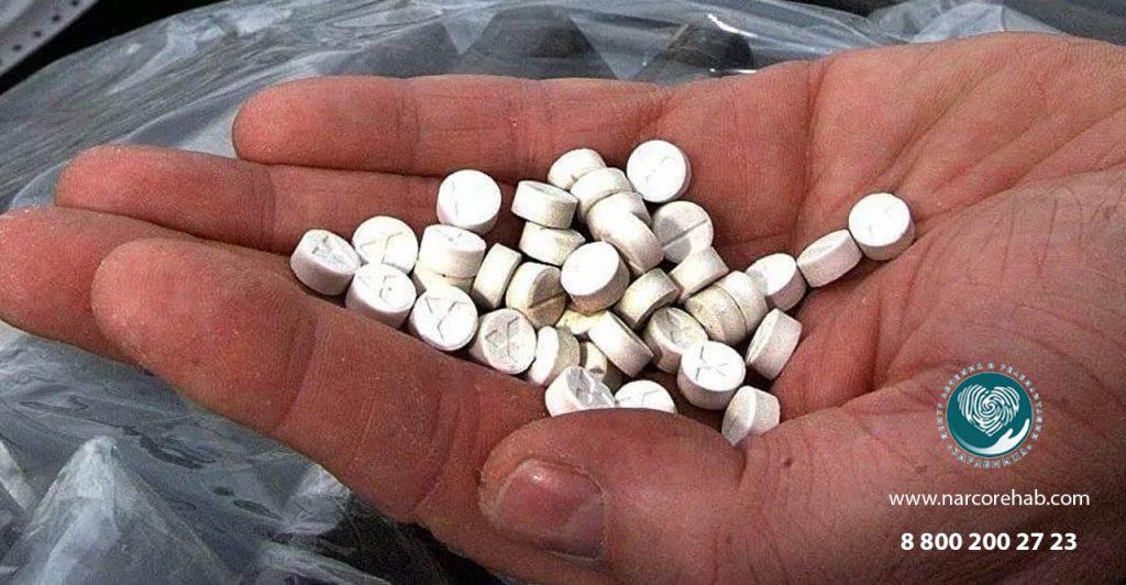 героин в таблетках
