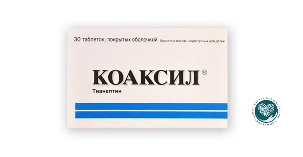 Тианептин