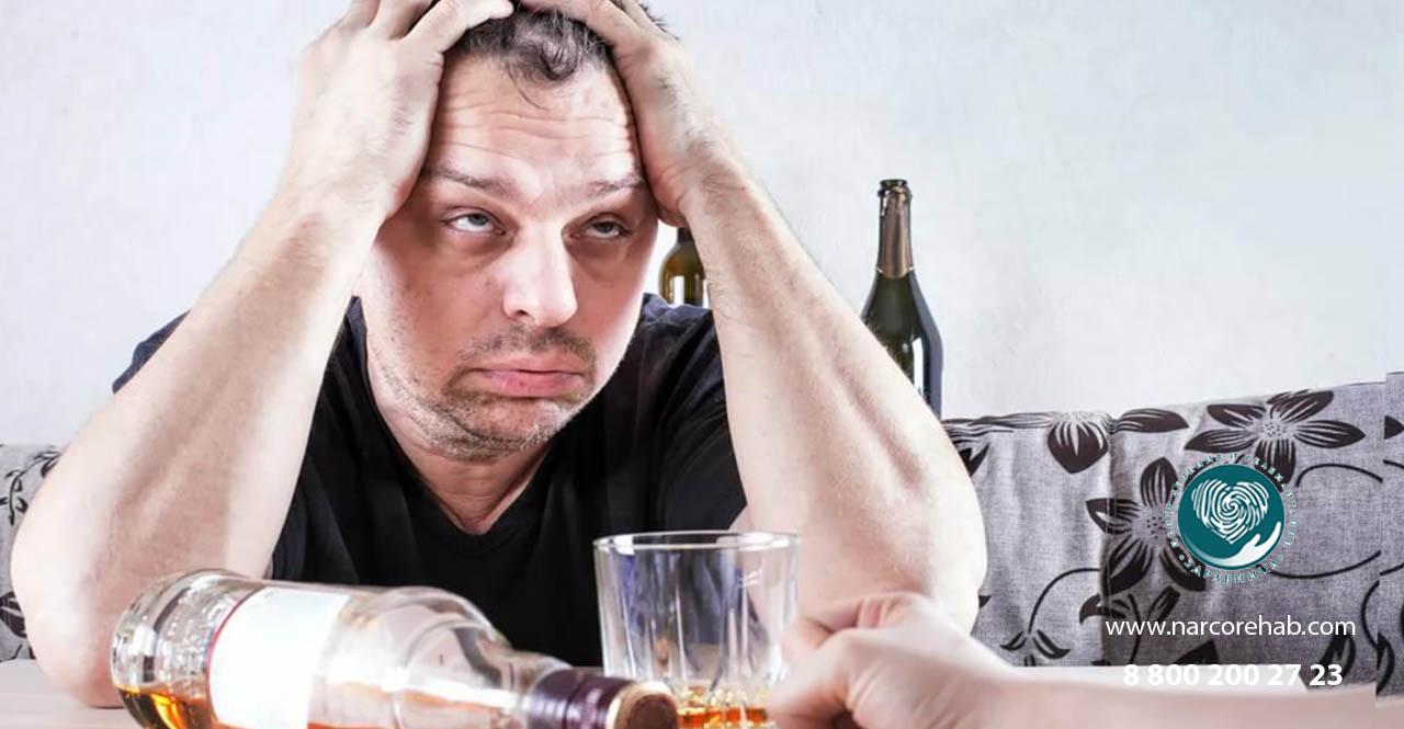 Алкоголизм: виды, причины и последствия