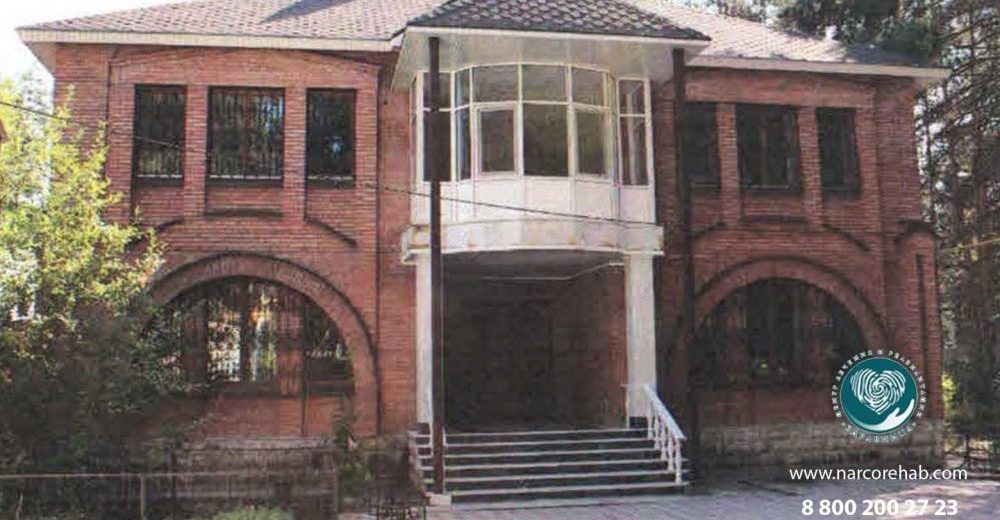 Центр реабилитации Здоровая жизнь