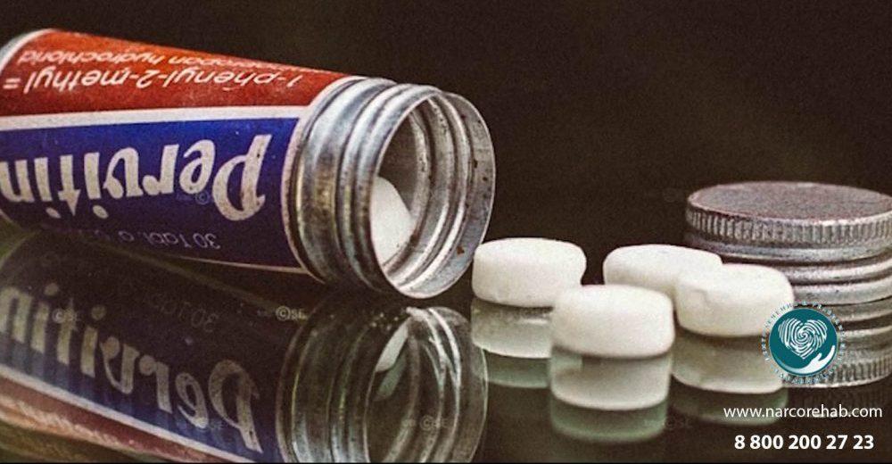 Винт: что это, эффект и последствия употребления