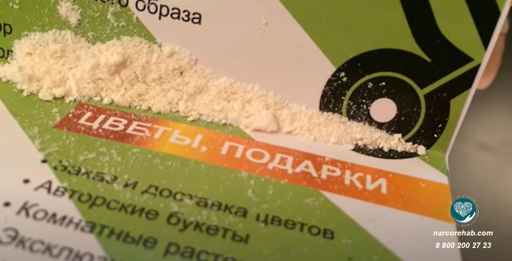 Амфетамин: что это, эффект и последствия употребления