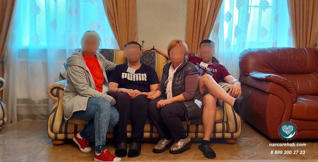 Семейная сессия с психологом