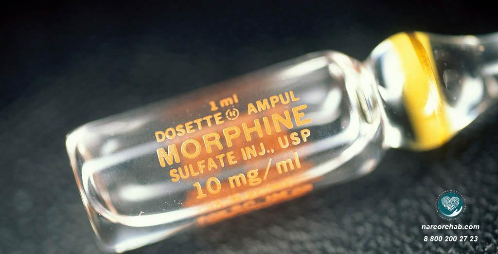 ампула морфина