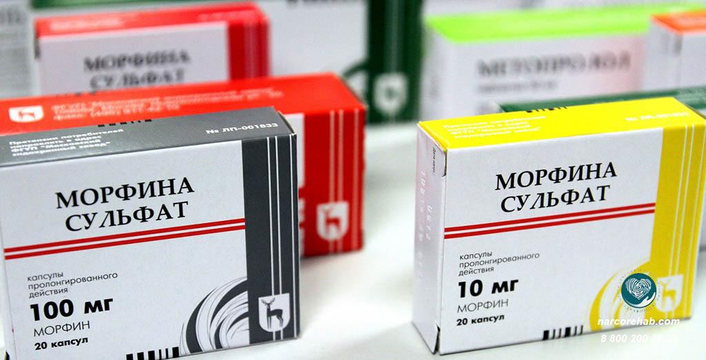 Морфин сульфат