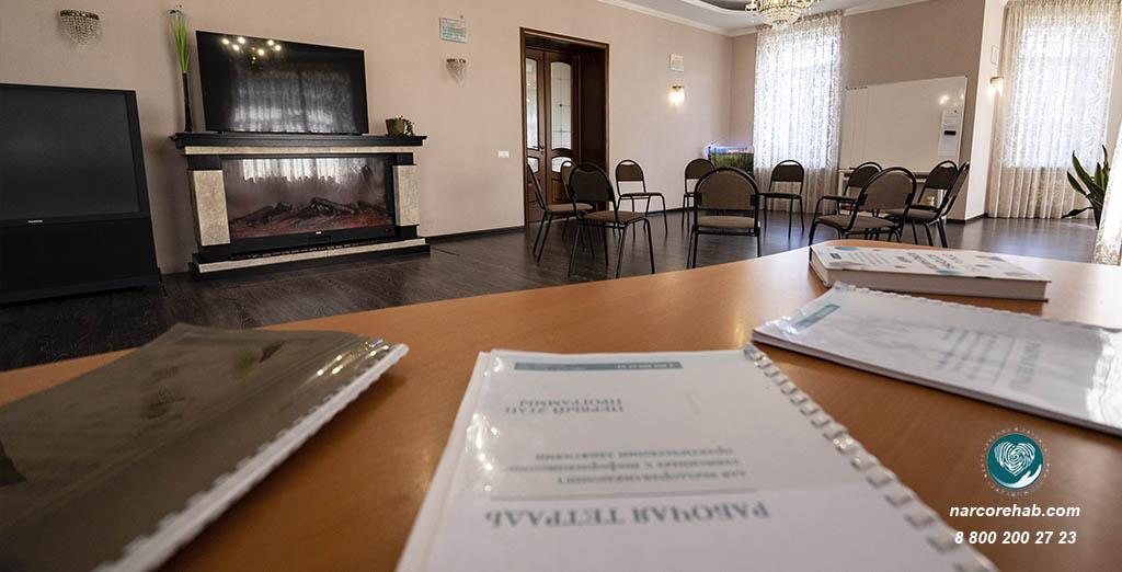 Реабилитационный центр Здравница Москва 5