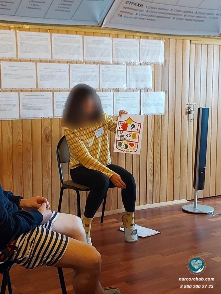 Арт-терапия в центре Здравница 5