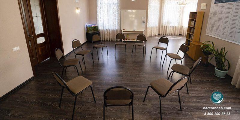 Реабилитационный центр Здравница Москва 9