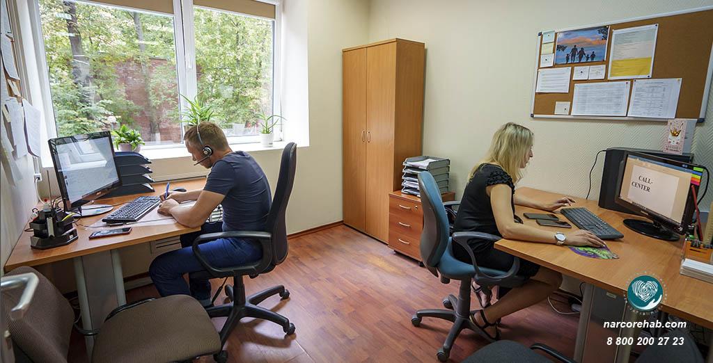Реабилитационный центр Здравница кол-центр
