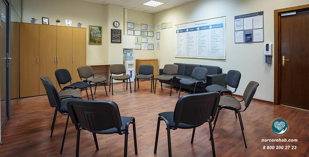 Реабилитационный центр Здравница консультация