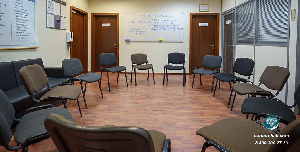 Реабилитационный центр Здравница консультация 3