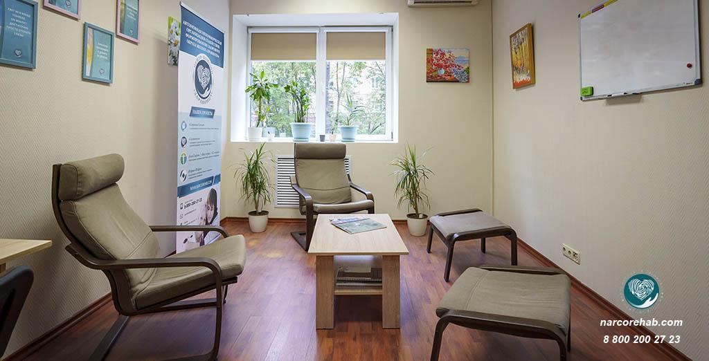 Реабилитационный центр Здравница консультация 8