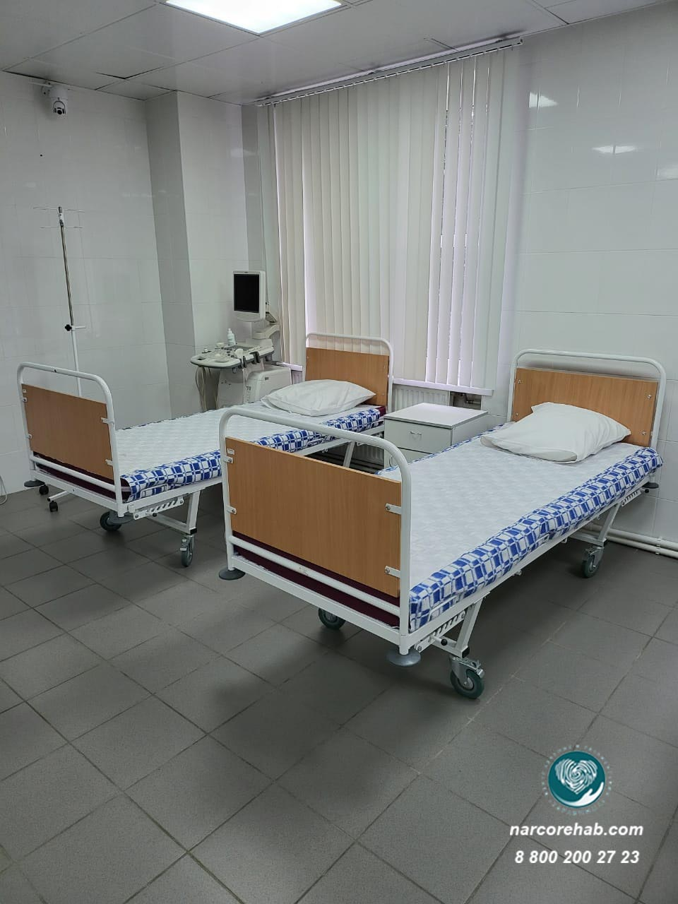 Медико-социальная реабилитация 29
