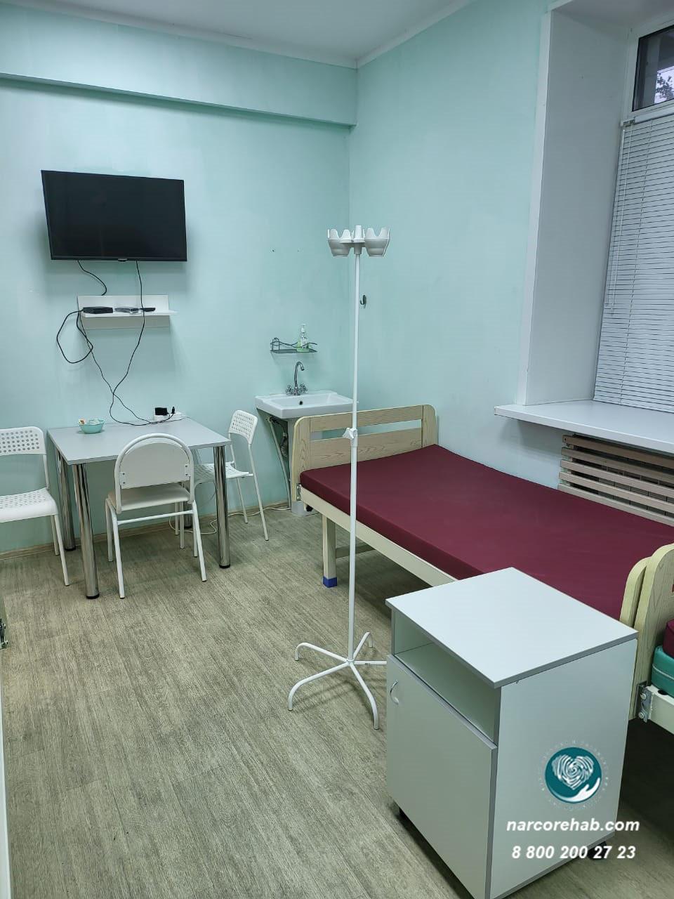 Медико-социальная реабилитация 39