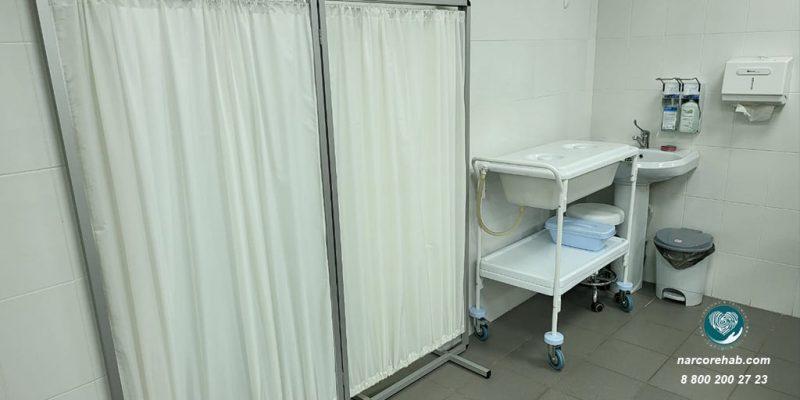 Медико-социальная реабилитация 5