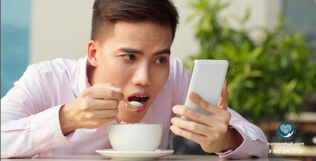 Номофобия: зависимость от телефона